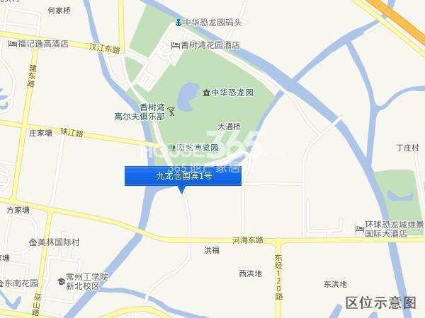 九龙仓国宾1号交通图