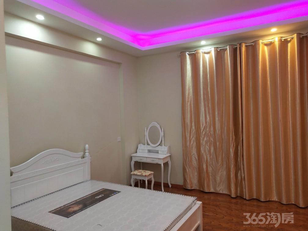 临城花苑3室1厅3卫90平米整租精装