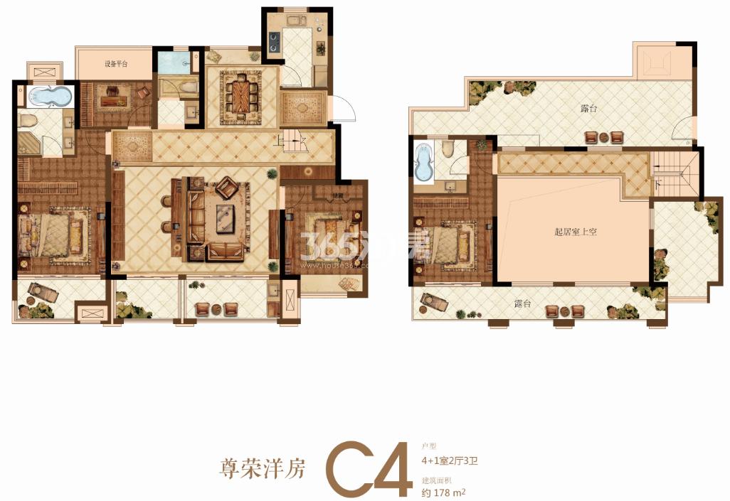 荣盛隽峰洋房178㎡户型图4+1室C4