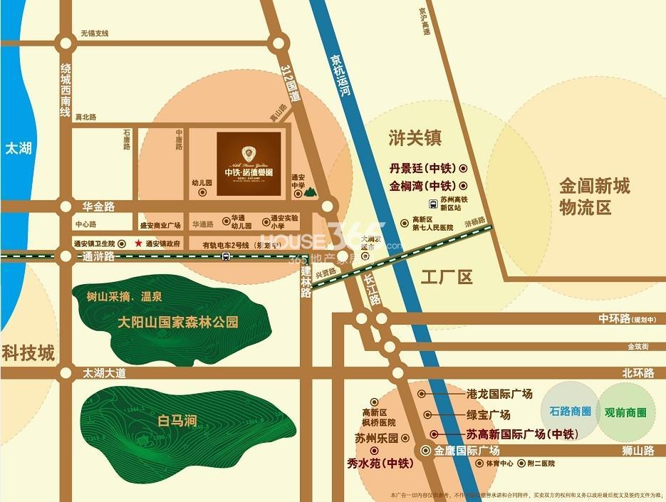 中铁诺德誉园交通图