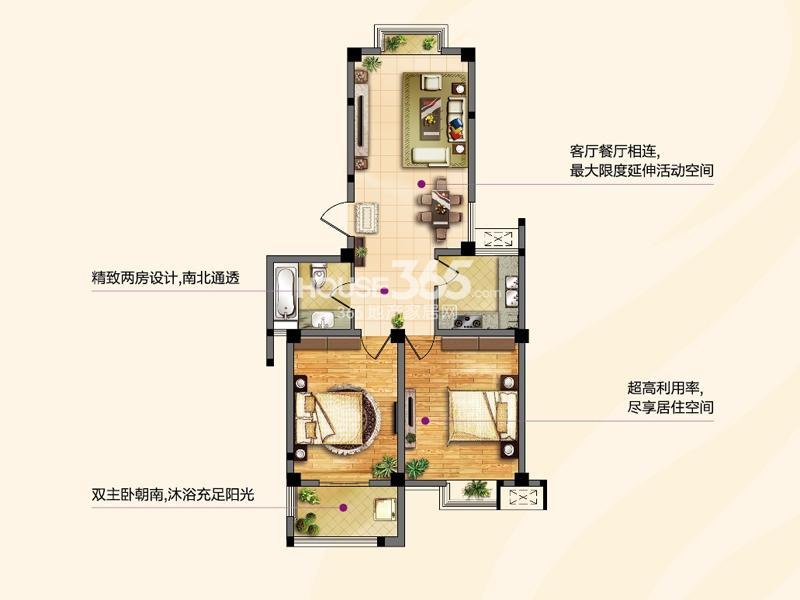 二期B户型-两房两厅一卫 92平米