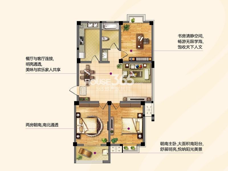 二期F户型-三房两厅一卫 124平米