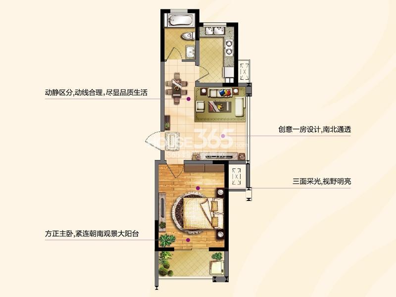 二期C户型-一房两厅一卫 66平米