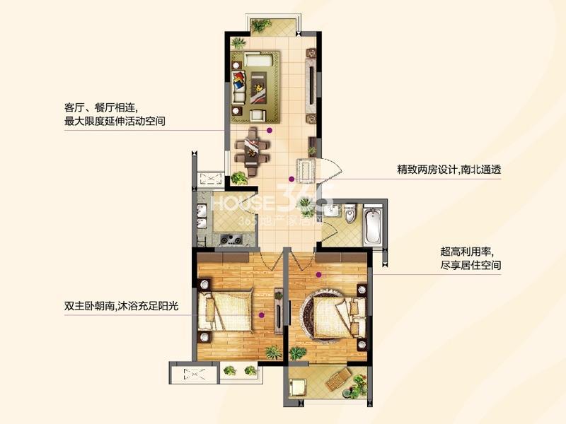 二期A户型-两房两厅一卫 96平米