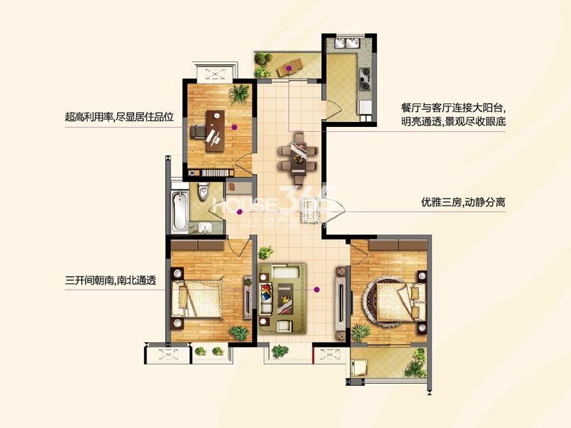 二期D户型-三房两厅一卫 130平米