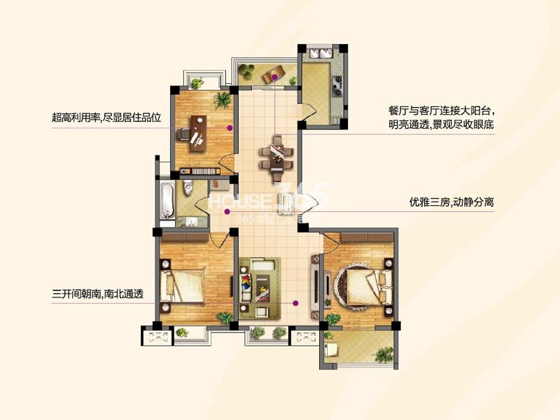 二期E户型-三房两厅一卫 126平米