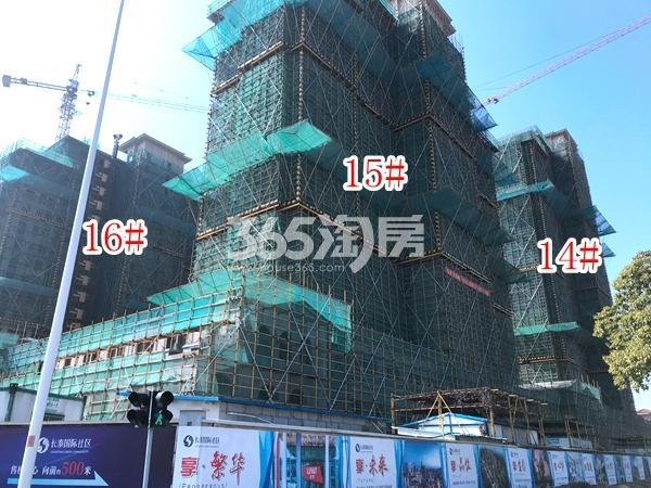 长泰国际社区南B地块14-16#楼高层实景图(2018.3 摄)