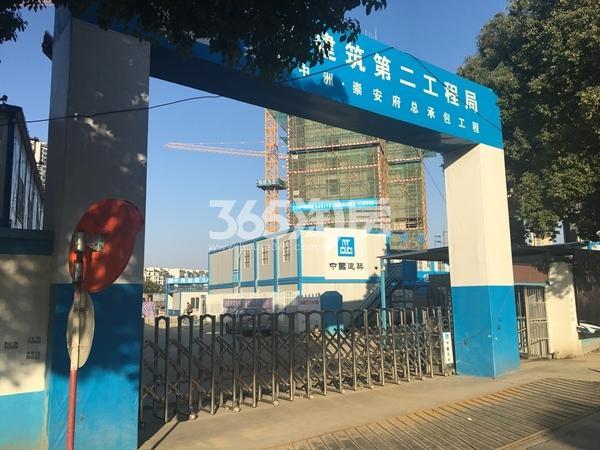 中洲崇安府工地入口实景图(2018.3 摄)
