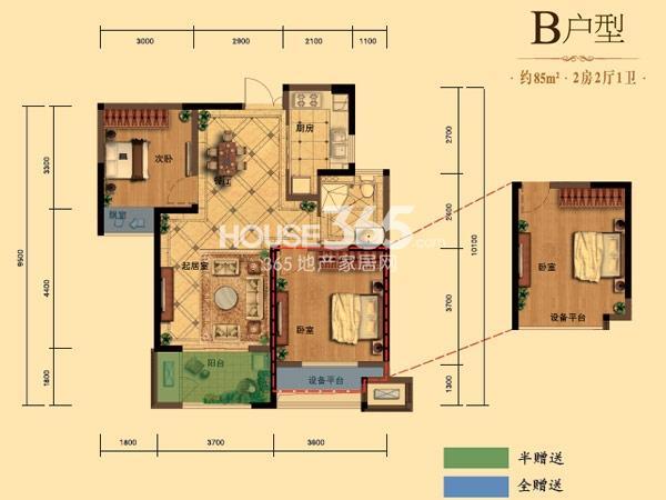B户型-约85平-2室2厅1卫