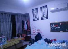 【美诚地产】经开区 上海城市公寓 环境优美 明珠广场 出行便利