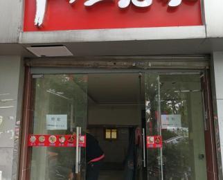 苏宁乐瑰园25平米整租简装