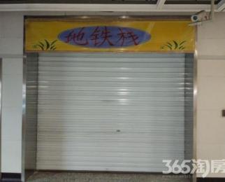 钟灵街地铁站8平米整租精装