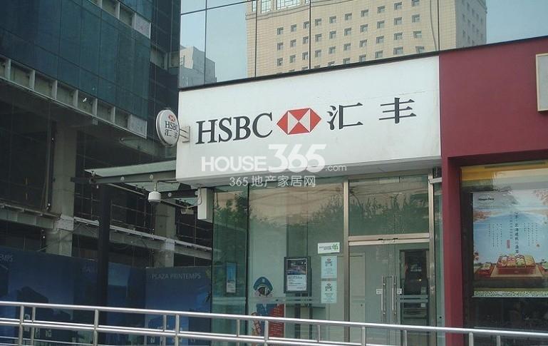 九锦1号周边汇丰银行(2013.8.29)
