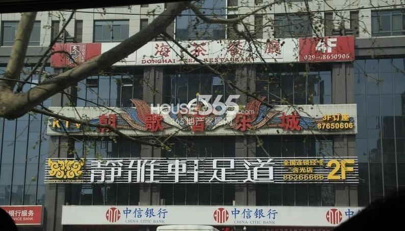 九锦1号周边中信银行