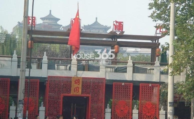 九锦1号周边胡同酒吧(2013.8.29)