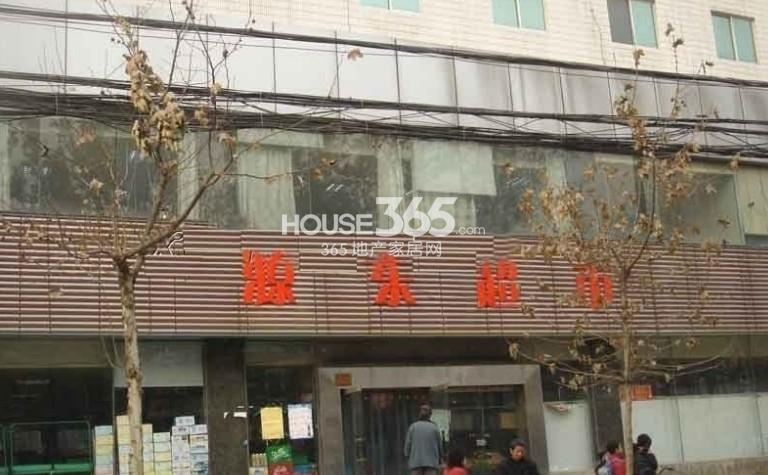 九锦1号周边超市(2013.8.29)