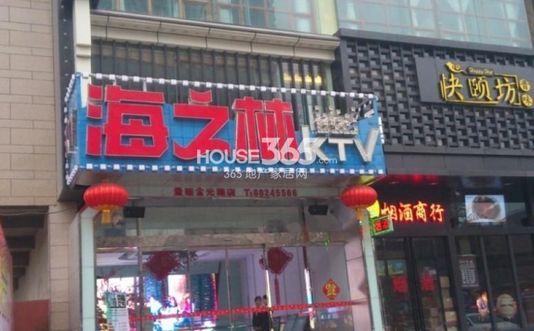九锦1号周边KTV