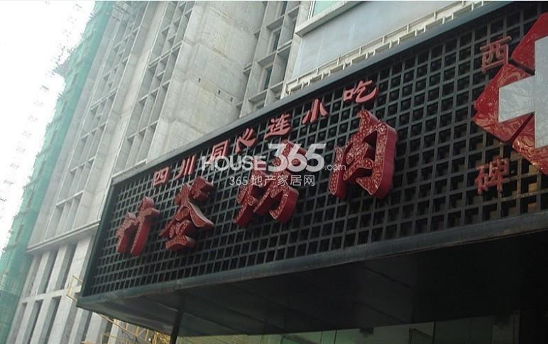 九锦1号周边烤肉店(2013.8.29)