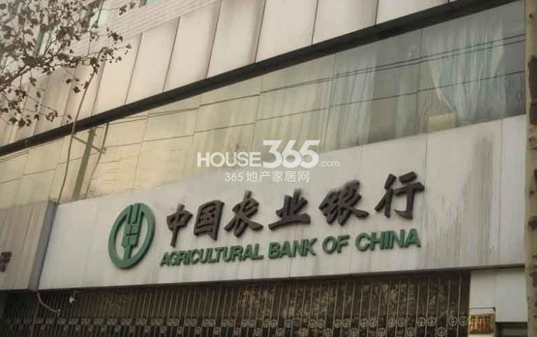 九锦1号周边农业银行(2013.8.29)