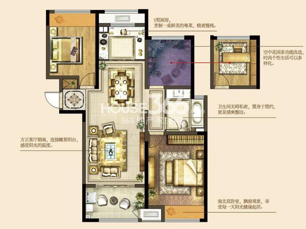 B2-两房两厅一卫+空中花园-约108平