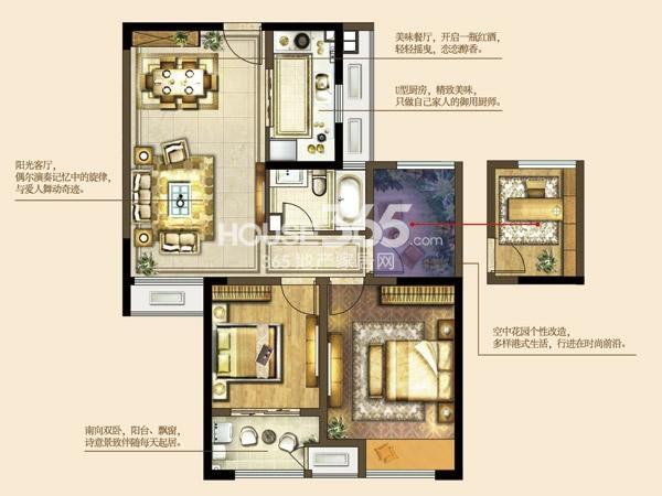 A2-两房两厅一卫+空中花园-约91平