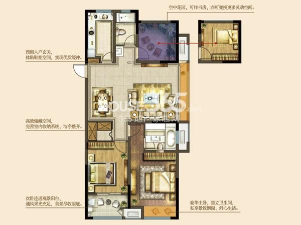 C3-1-两房两厅两卫+空中花园-约119平