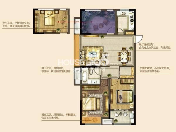 C1-3-两房两厅一卫+空中花园-约111平