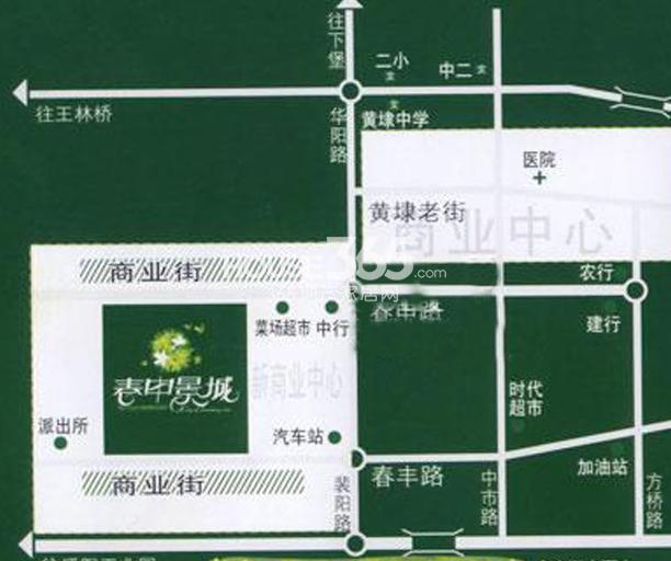 春申景城交通图