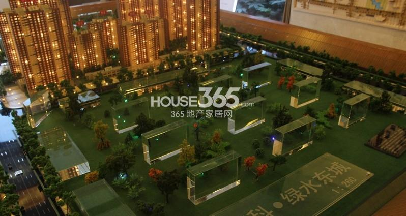 高科绿水东城实景图