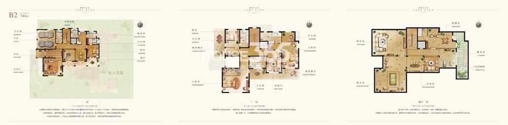 太湖黄金水岸B2户型 742平 户型册