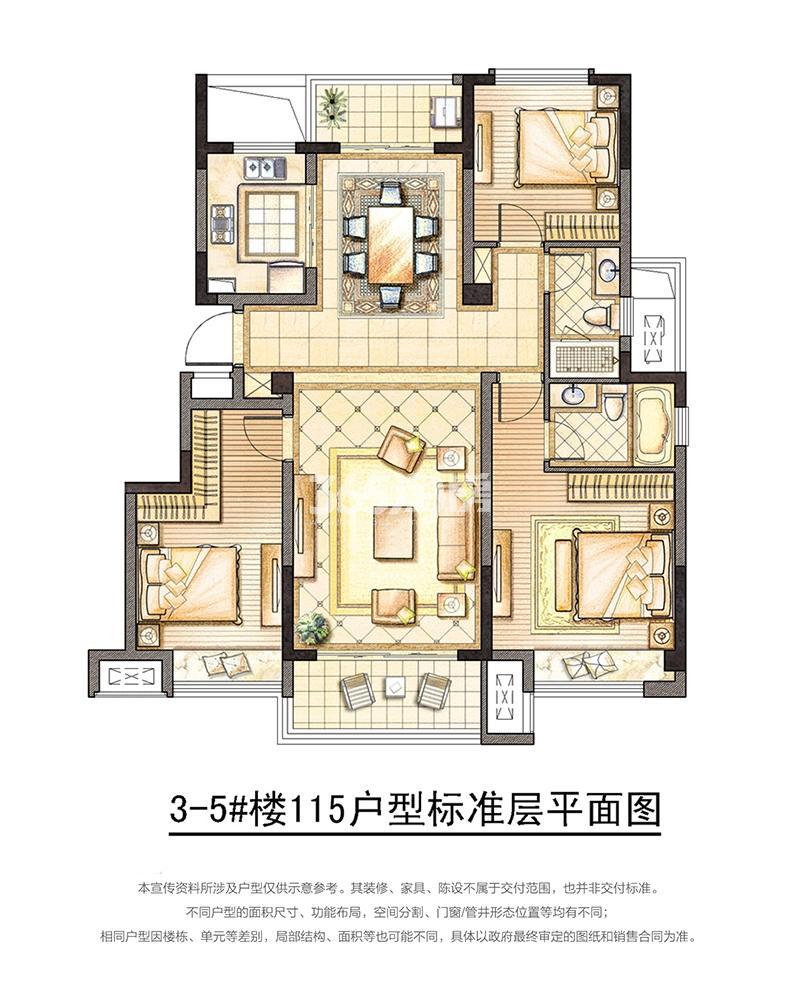 中信泰富锦园花园洋房户型图2