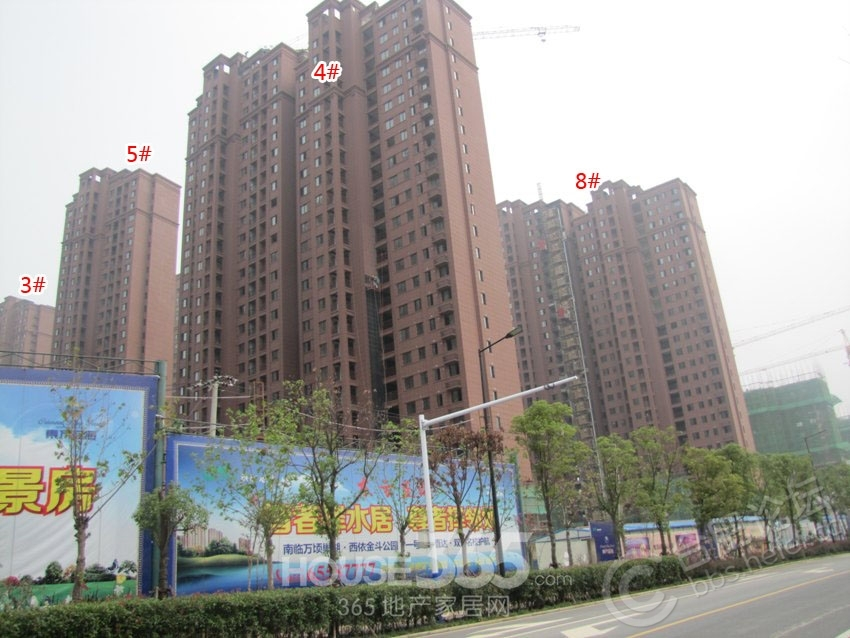 淮矿东方蓝海10月工程进度(2013.10)