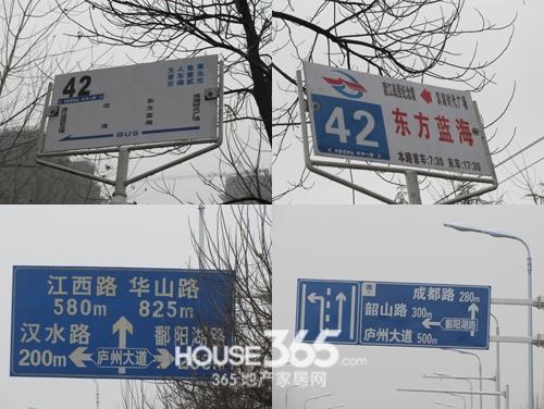 淮矿东方蓝海周边公交站牌(2013.02)