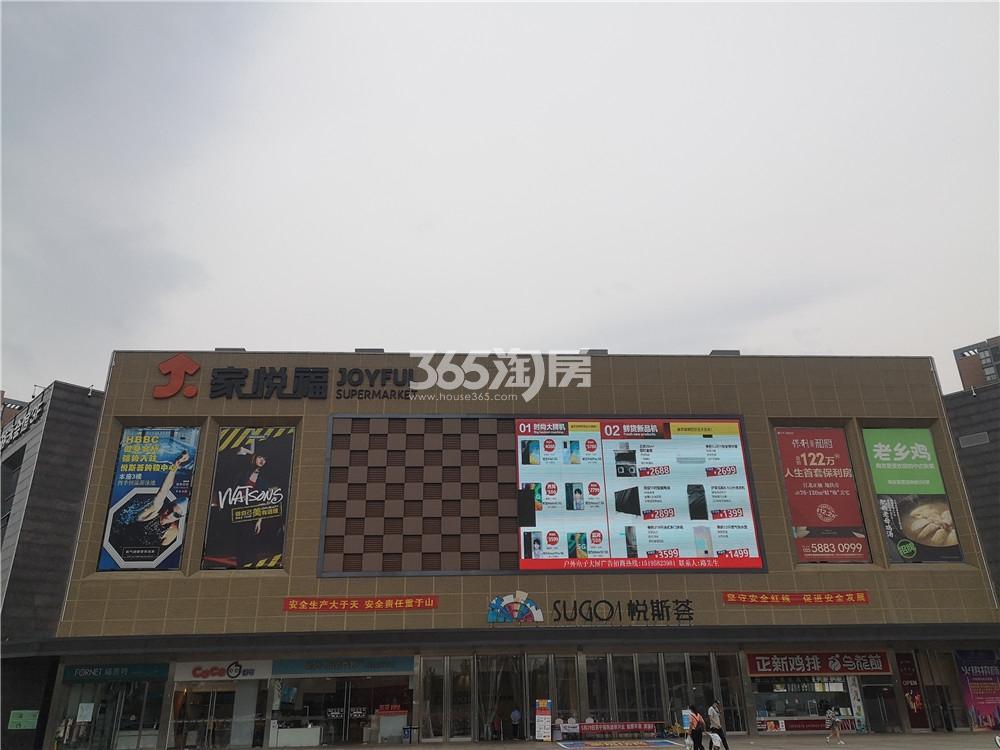保利荣盛合悦周边商业配套—家悦福(5.31)