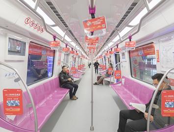 粉紫色S3号线来了!