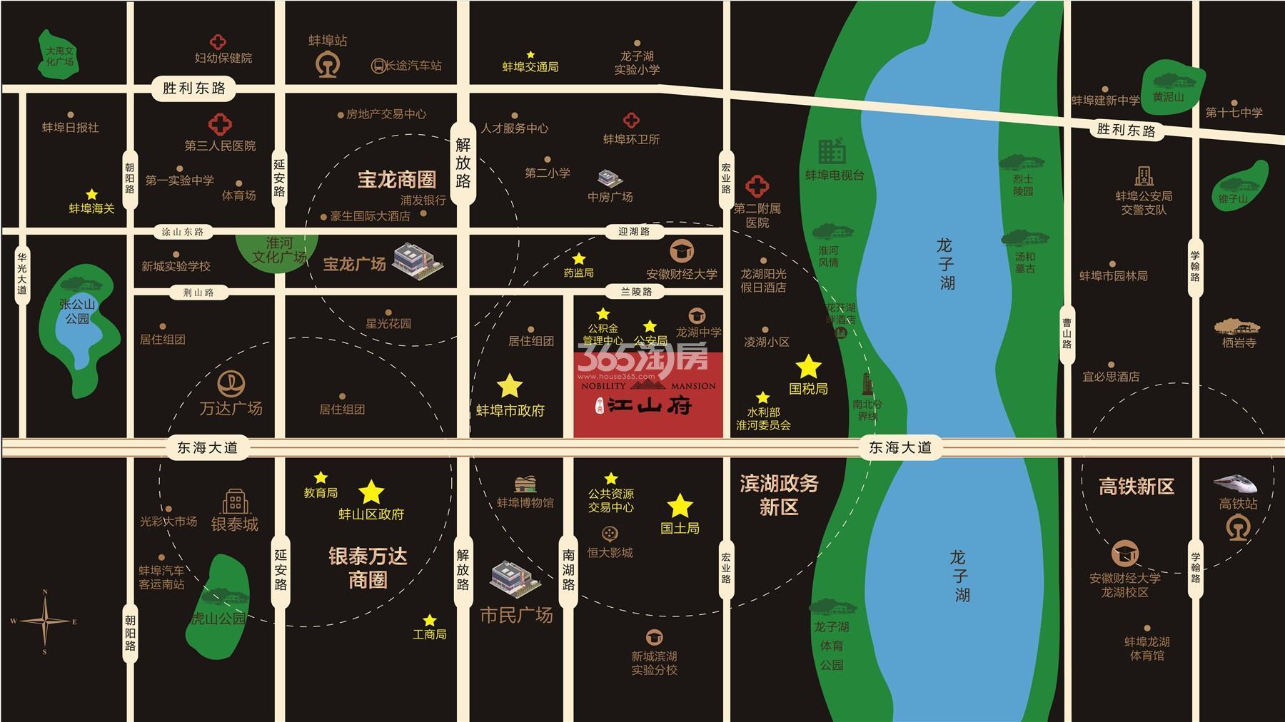 中南·江山府交通图