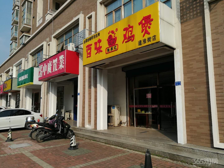 太平花苑菜场邮局对面原鸡煲转让上下两层