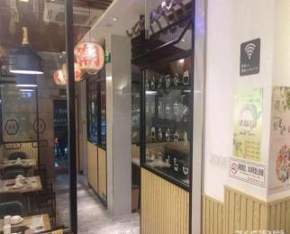 转让 地铁站对面苏果超市旁 火爆经营中火锅店 入手可营业