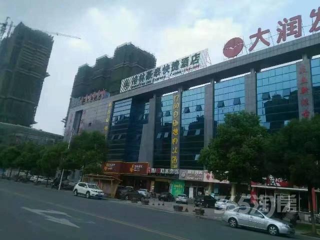 望江水岸500米内商业齐全无双税诚售直销