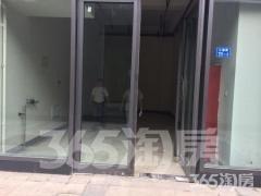 证大喜玛拉雅中心40平米毛坯整租商铺