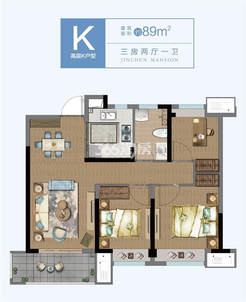 四季连城锦宸高层K户型-89㎡三室两厅一卫