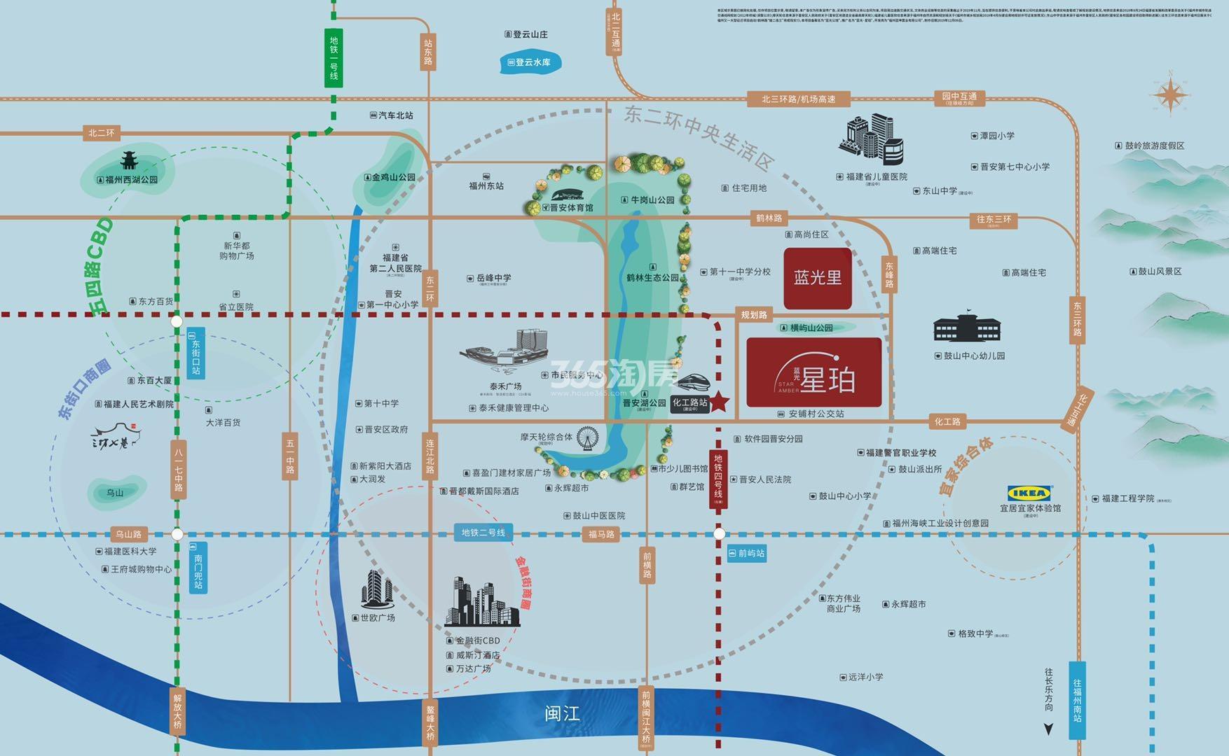 蓝光星珀交通图