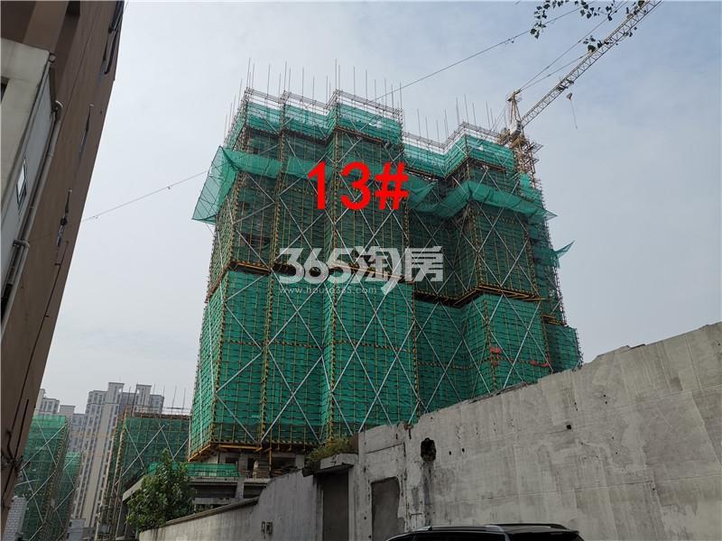 绿地理想城悦湖公馆在建13#楼实景图(8.26)
