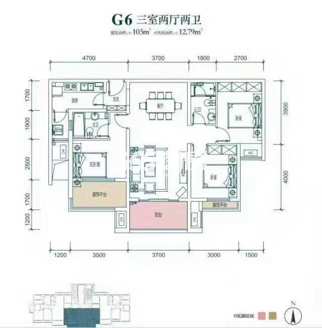 枫林九溪G6三室两厅两卫103㎡户型图
