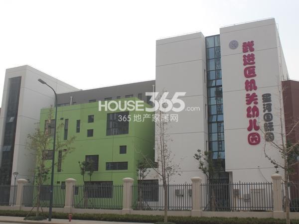 星河国际自带学区——武进区机关幼儿园(2013.11.9)