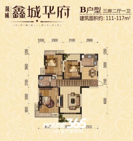 晟威鑫城华府B户型(111-117㎡)
