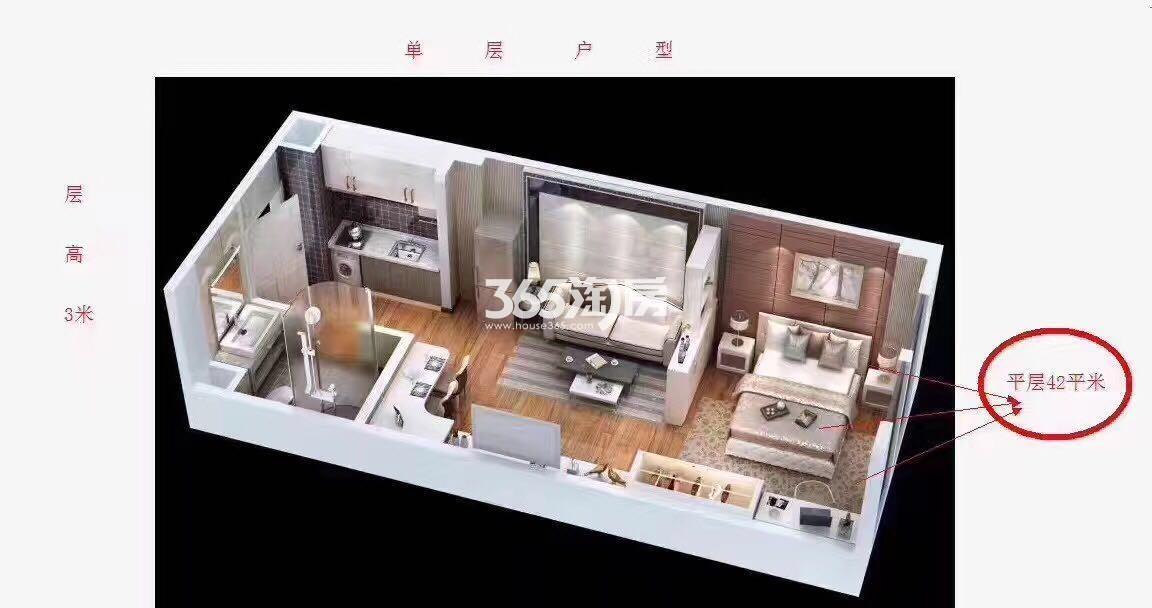 金科天籁城15#楼一室一厅一厨一卫42平方米