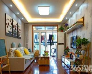 天润城14街区 居家三室 厅带阳台 环境佳 满五 价格可谈 诚售
