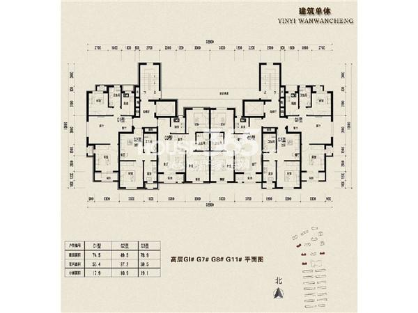 高层一室二厅一卫 49.5㎡