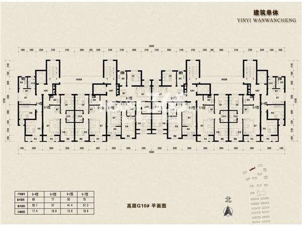 高层G10一室二厅一卫 55㎡